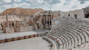 Archeologie Amphitheater